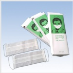 disposable paper face mask